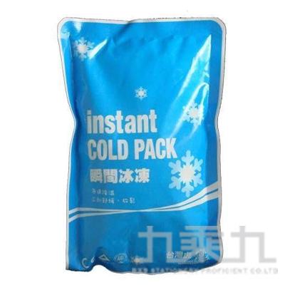 極度酷涼冰爆包
