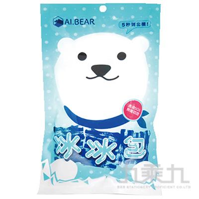 AI.BEAR冰冰包