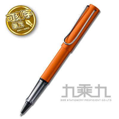 【限網路宅配】LAMY AL-STAR 恆星系列鋼珠筆 LM0526  (可選刻字或無刻字版本)