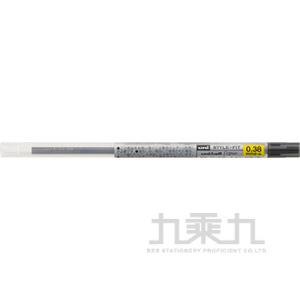 Uni 三菱 STYLE FIT 多變筆中性筆替芯(0.38)
