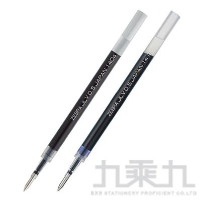 SARASA  速乾鋼珠筆芯 JLV-0.5
