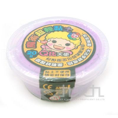 LIBERTY 利百代 Q比魔術超輕黏土20g MC-003