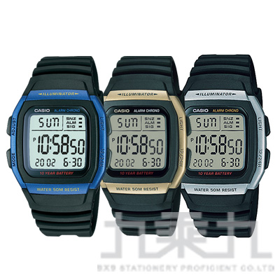 CASIO Digital手錶 W-96H