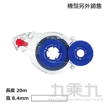PLUS 旋轉雙面膠帶替帶 8.4mmX20M