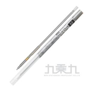 Uni 三菱STYLE FIT多變筆自動鉛筆替芯