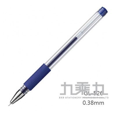 雄獅0.38中性筆 GL-526
