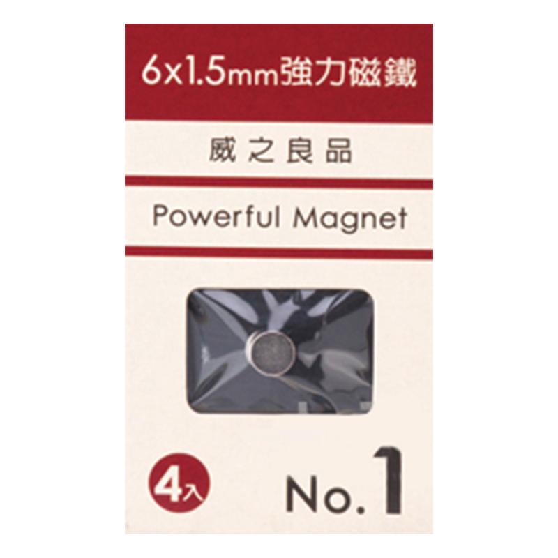 6*1.5mm強力磁鐵(4入)NO1