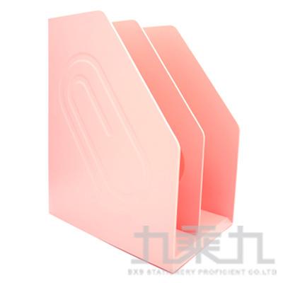 粉嫩色系 雜誌盒 SD-6085