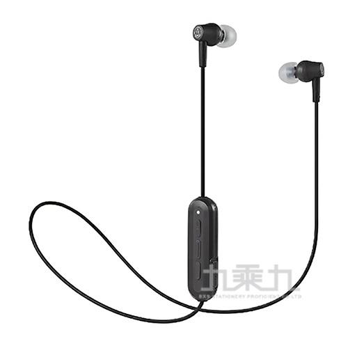 鐵三角藍牙無線耳機CK150BT