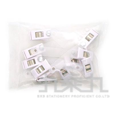誌揚 塑膠證件吊夾(10入) ID829-10