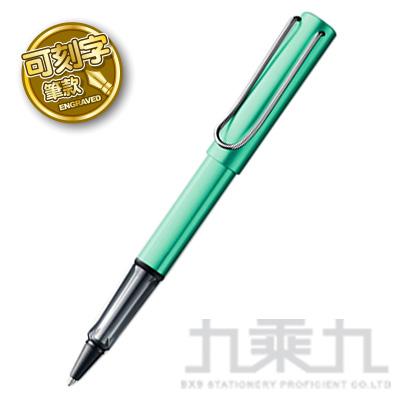 【限網路宅配】LAMY AL-STAR 恆星系列332 湖水藍鋼珠筆  (可選刻字或無刻字版本)