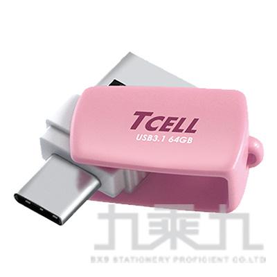 冠元Type-C USB3.1 雙介面OTG棉花糖隨身碟 ( 32GB / 64GB )