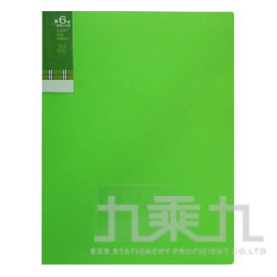 誌揚 A4橫紋板輕便文件夾 CH116