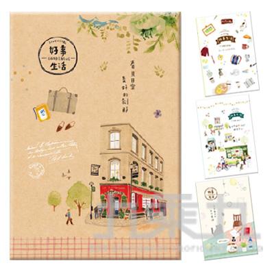 好事生活 32K彩印年度手冊 SDM-194
