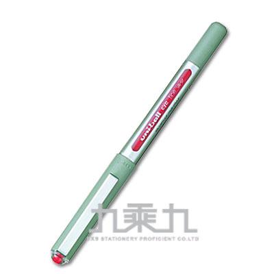 Uni 三菱UB-157鋼珠筆