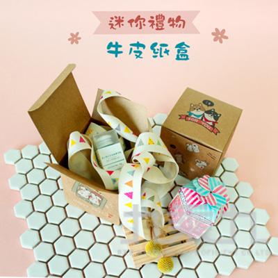 牛皮暖心禮物盒 SBS-41