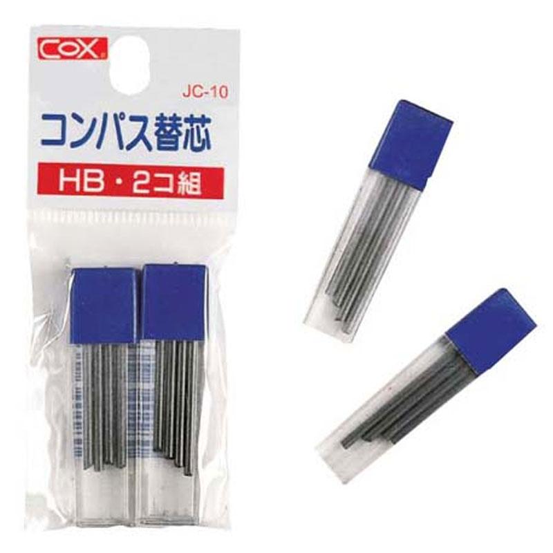 三燕 COX-圓規用替芯﹙2入﹚