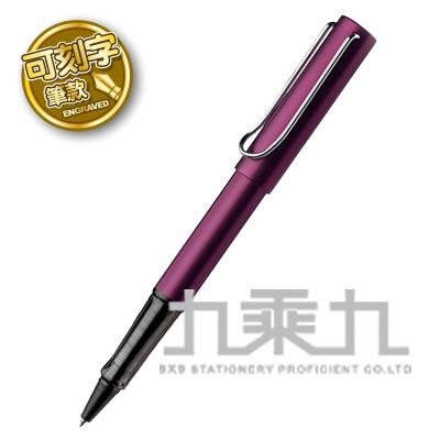 【限網路宅配】 LAMY AL-STAR恆星系列329 魔戀紫鋼珠筆 LM0395