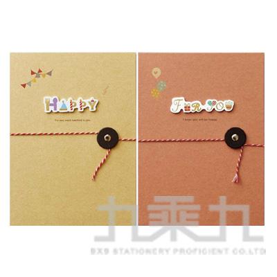 新文彩拉頁繩扣DIY相本 SPA-211