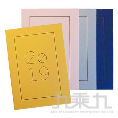 2019 32K奢樸軟背精裝橫式週誌