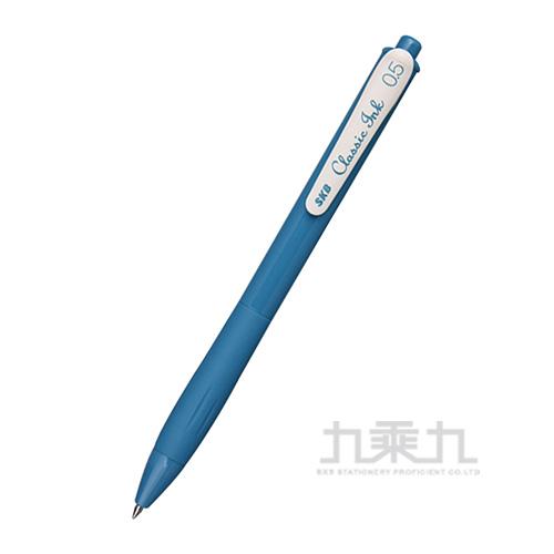 SKB輕復古色按動中性筆- G-2506A