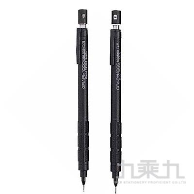 Pentel GRAPH 製圖鉛筆