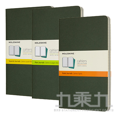 MOLESKINE CAHIER 輕便筆記本(L) 綠 ML855