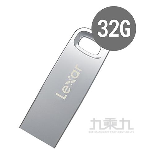 Lexar JumpDrive M35 USB3.0金屬隨身碟(32G / 64G / 128G)