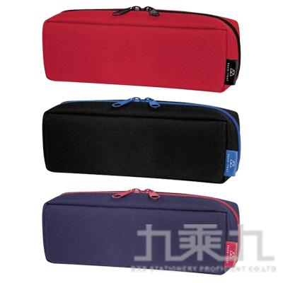 KAMIO PACO-TRAY筆袋