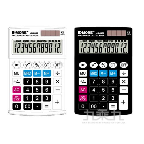 E-MORE 12位計算機 JS-8331(顏色款式隨機出貨)
