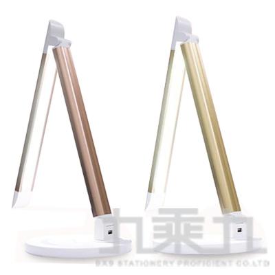 樂視達 鋁合金USB充電LED護眼檯燈 LS-04B