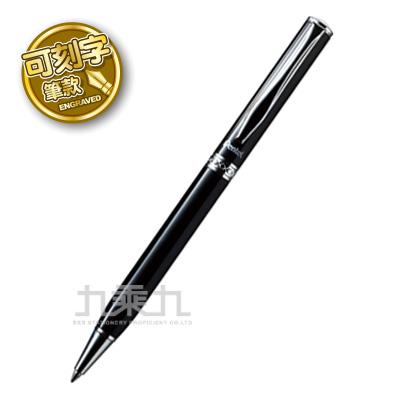 【限網路宅配】 PENTEL金屬原子筆 B811 (可選刻字或無刻字版本)