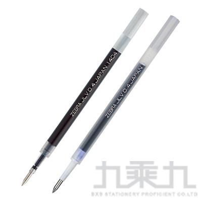 SARASA  速乾鋼珠筆芯 JLV-0.4