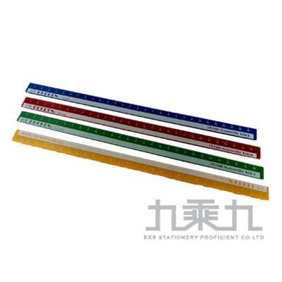 高點磁鐵條(30cm) IS-30