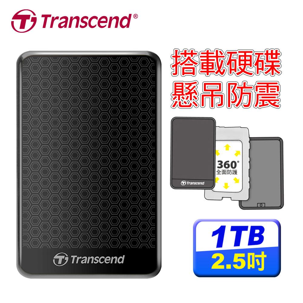 創見A3 USB3.0標準防震1T行動硬碟-黑
