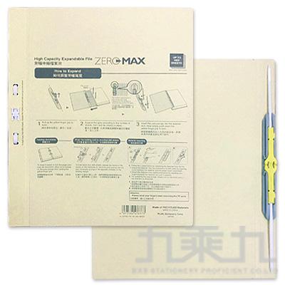 PLUS 背幅伸縮檔案夾 FL-021SS-TW