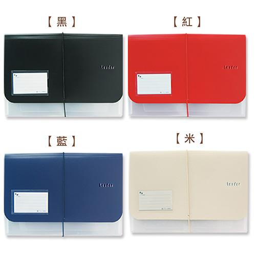 A4階梯式資料夾/附名片袋-LeaderLE-06057