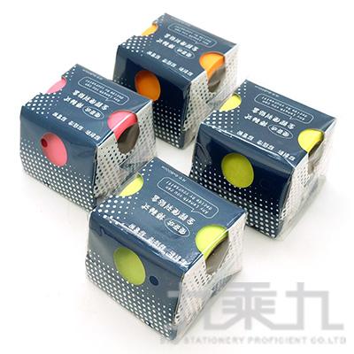 YUKIO 捲軸式全膠便利盒 YMS-06