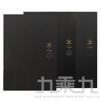 本系列 25K加厚定頁筆記 SN-254