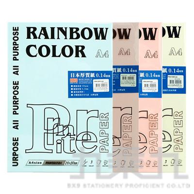 A4日本厚質紙125g 25入  A29-GS1225
