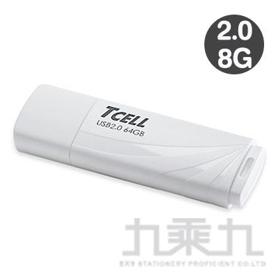 TCELL 冠元 USB2.0 無印風隨身碟8GB /16GB /32GB /64GB /128GB(簡約白)