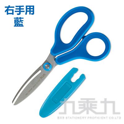 PLUS 兒童弧線剪刀 SC-145MF