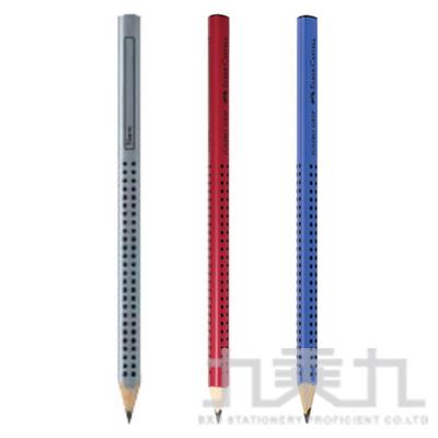 輝柏 FABER-CASTELL 學齡孩童專用大三角粗芯鉛筆