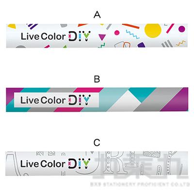 慕那美 Live Color 玩色DIY 普普風筆桿 LCD-CN