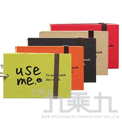 USE ME 寬版單字卡 SEM-22