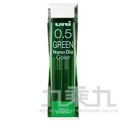 uni Nano Dia超最強彩色鉛芯 U05202NDC