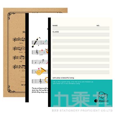 SEASON 16K音樂簿 BJ2507