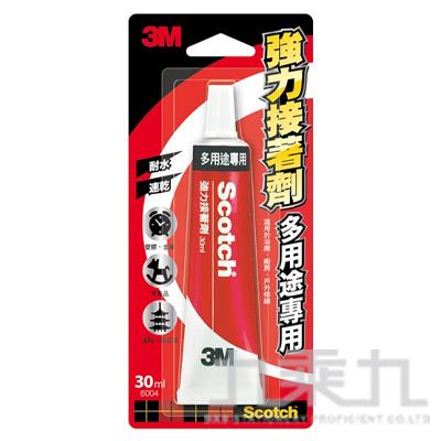 3M 多用途強力接著劑(30ml)