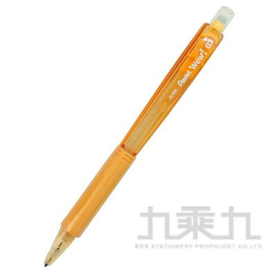 Pentel 飛龍三角握把自動鉛筆 AL405LT