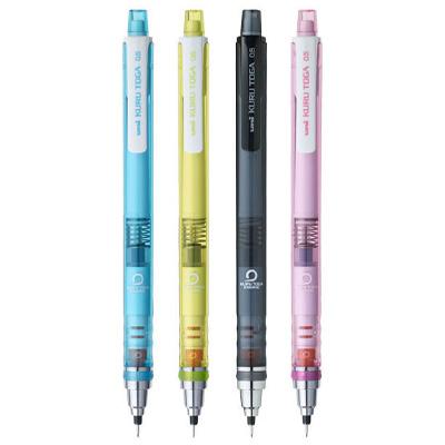 Uni 三菱 KURU TOGA自動鉛筆 M5-450T